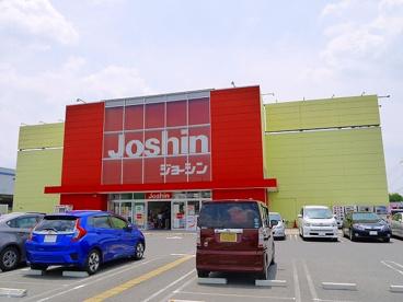 ジョーシン 奈良店の画像1