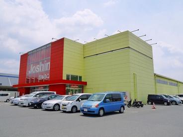 ジョーシン 奈良店の画像2