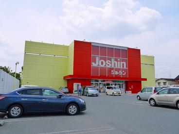 ジョーシン 奈良店の画像3