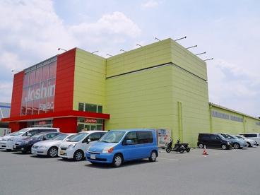 ジョーシン 奈良店の画像4