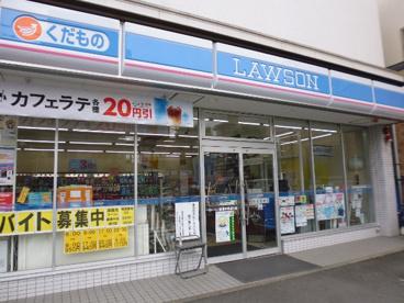 ローソン 綾瀬中央通り店の画像2