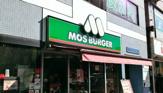 モスバーガー浅草店