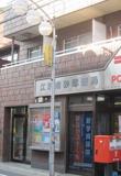 江東南砂郵便局