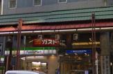 ガスト浅草雷門店