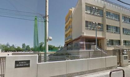 名古屋市 富士見台小学校の画像1