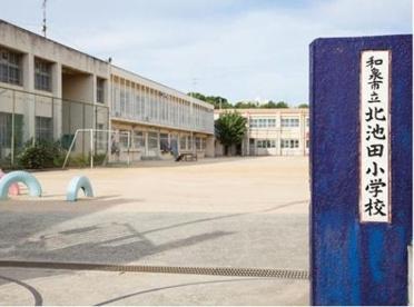 和泉市立北池田小学校の画像1