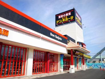 MEGAドン・キホーテ 宜野湾店の画像1