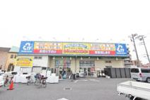 トレジャーファクトリー 草加店