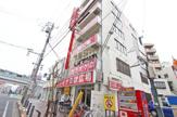 カラオケルーム歌広場 竹ノ塚店