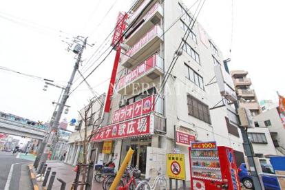カラオケルーム歌広場 竹ノ塚店の画像1
