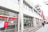三菱東京UFJ銀行 竹ノ塚支店