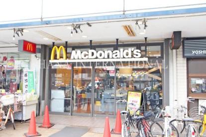 マクドナルド 竹の塚駅前店の画像1