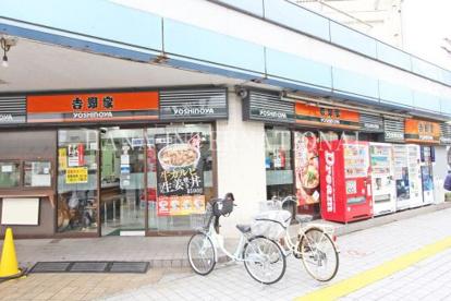 吉野家 竹ノ塚駅前店の画像1