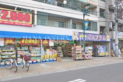 プラム 竹ノ塚店の画像1