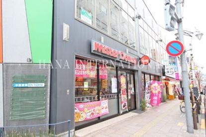ミスタードーナツ・竹の塚ショップの画像1