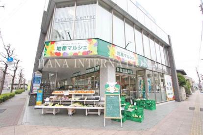 地産マルシェ 竹の塚店の画像1