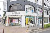 ソフトバンク 竹ノ塚