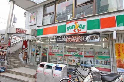サンクス 竹の塚駅前店の画像1