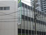 三井住友銀行 町屋支店