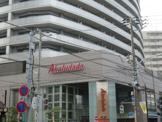 赤札堂 町屋店