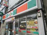 サンクス町屋店