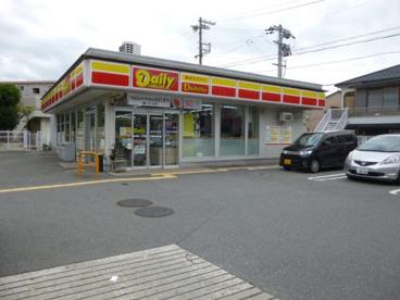 デイリーヤマザキ・東淡路1丁目店の画像1