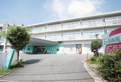 上ヶ原病院の画像1