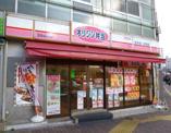 オリジン弁当 小石川店