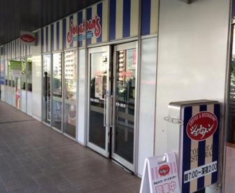 ジョナサン 小石川柳町店の画像1