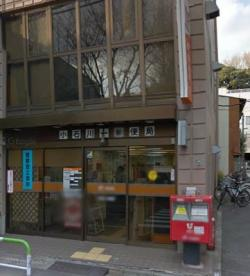 小石川一郵便局の画像1