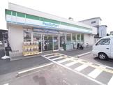 ファミリーマート 四條畷中野店