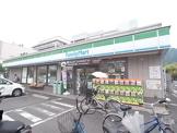ファミリーマート 四条畷駅前店