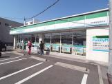 ファミリーマート 四條畷雁屋西町店