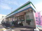 ファミリーマート米崎店