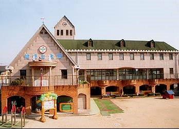 和泉チャイルド幼稚園の画像1