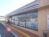 セブンイレブン大東新田西町店