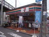 セブンイレブン東大阪鴻池元町店