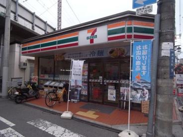 セブンイレブン東大阪鴻池元町店の画像1