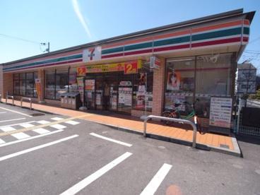 セブンイレブン四條畷塚脇町店の画像1