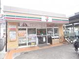 ハートインJR四条畷駅東口店