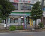 ファミリーマート 西大島店