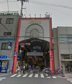 駒川商店街の画像1