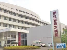 医療法人橘会 東住吉森本病院の画像1