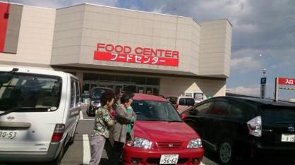 ベイシア榛名店の画像1
