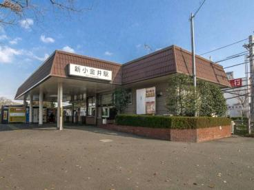 新小金井駅の画像1