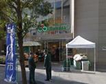 三徳 茗荷谷駅前店