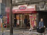 キッチン オリジン 茗荷谷店