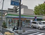 ファミリーマート 木場六丁目店