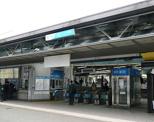 読売ランド前駅