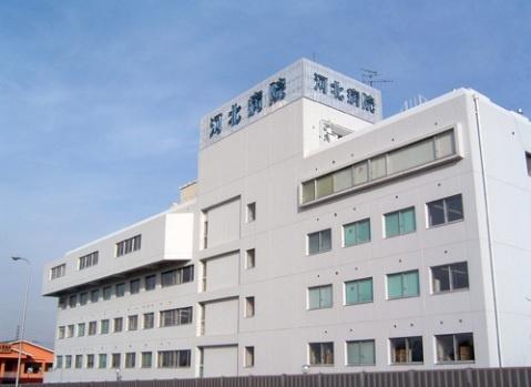 河北会河北病院の画像